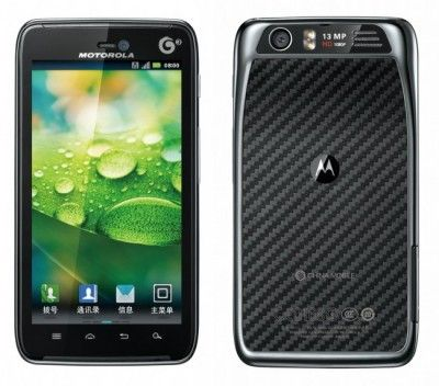Motorola XT926 Razr HD Display Replacement